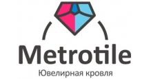 Купить Доборные элементы Metrotile